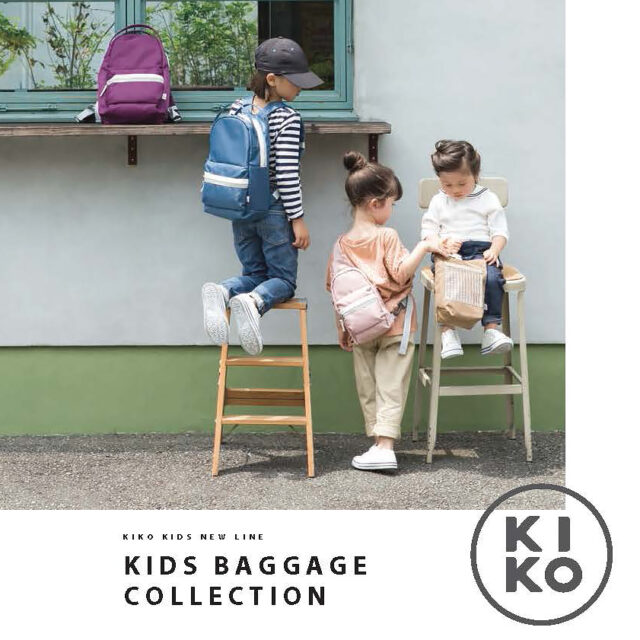 kikokidsカタログ